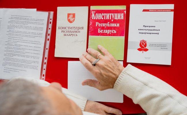 Снимет ли реформа Конституции политическую напряженность в Белоруссии?