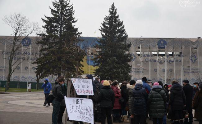 «Тарифный майдан» в Мариуполе призвал к массовому