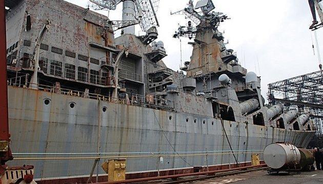 Флот без кораблей: как Украина собирается реформировать ВМС