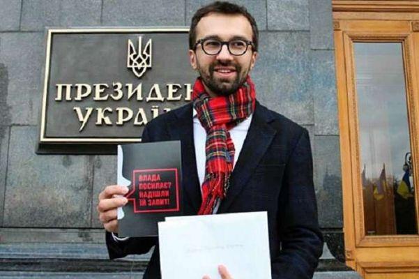 ВКиеве антикоррупционеры собрали митинг под СБУ