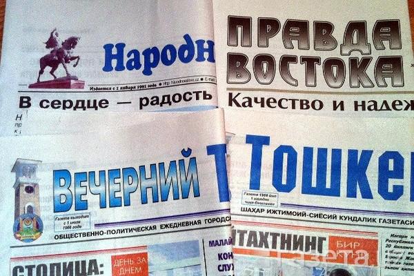 СМИ Узбекистана молчат о причастности своего земляка к теракту в Стокгольме  — Новости политики, Новости Европы — EADaily