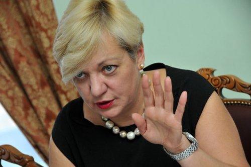 Председатель Нацбанка Украины подала в отставку