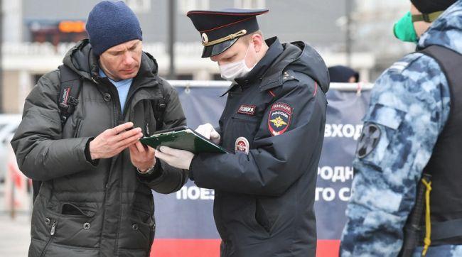 b55603f9405192c5b9ce9b0d1e284 ВМВД рассказали оштрафах, собранных сроссиян завремя эпидемии
