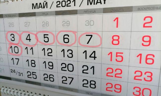 5c7412845500d2f85b20cc8f2d40e Президентский указ омайских нерабочих дня работодателям может оказаться неуказом