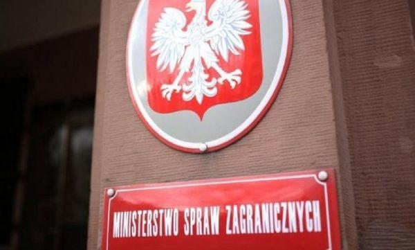 Польша объявила консула Норвегии персоной нон грата
