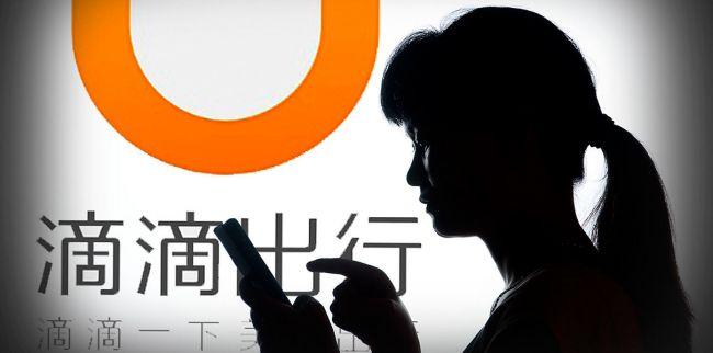 Доля «цифровой экономики» в ВВП Китая превысила 30% - эксперты