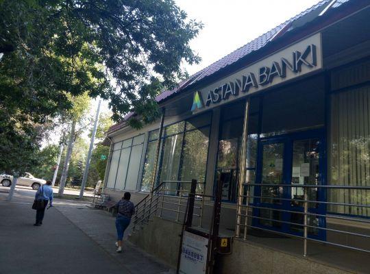 В Казахстане небольшие банки «схлопываются» — депутат