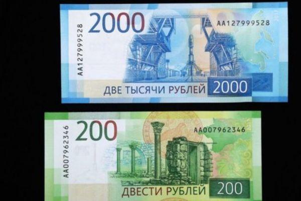 В России могут поменять дизайн рублей