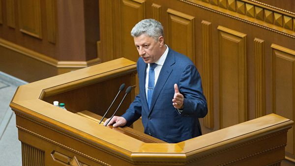 Украина оппозиция видео гомосексуальный
