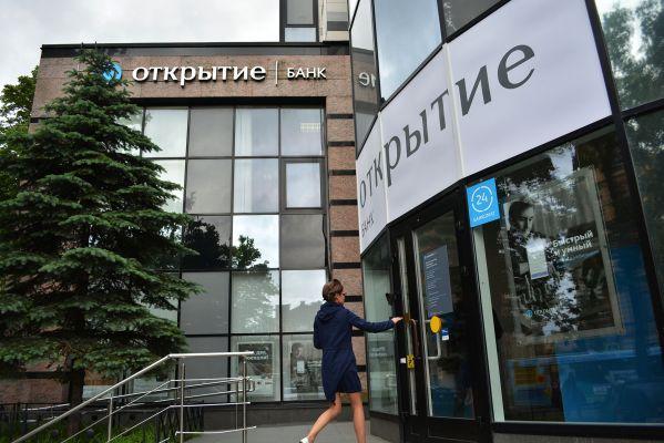 de9753d97701b8acb6b120cc70909 Бывший банкир «Открытия» отказался вернуть банку премию иможет стать банкротом