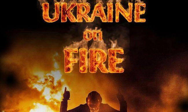 """Почему вышел фильм """"Украина в огне"""""""