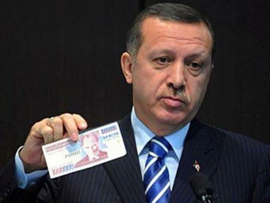 В Турции выпущены новые купюры с портретом президента Эрдогана