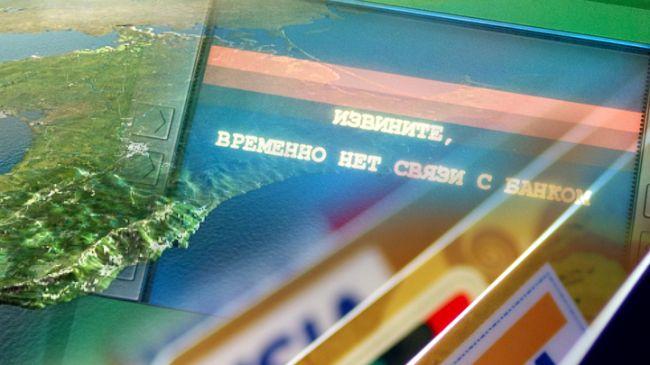 оформить кредитную карту в рнкб в крыму онлайн нижнегорский взять кредит в идея банке без справки о доходах и поручителей в орше
