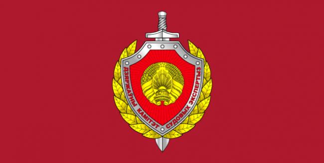 ГКСЭ Белоруссии открестился от дела пророссийских публицистов