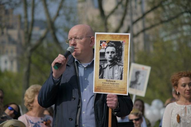 Василий Небензя принял участие в акции «Бессмертный полк» в Нью-Йорке