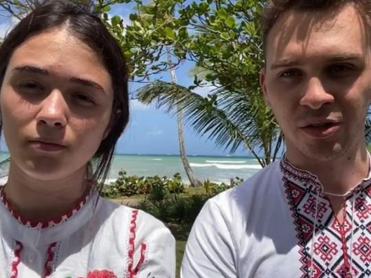Застрявшие в Доминикане украинцы потребовали самолет Зеленского