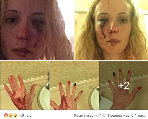 «Go back to Poland!»: блогосферу потрясла расистская атака в Британии против гражданки Румынии