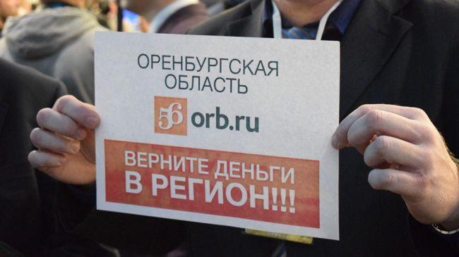 Займ под залог части квартиры в москве