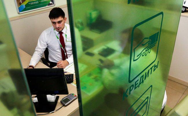 Потеря 30 процентов трудоспособности