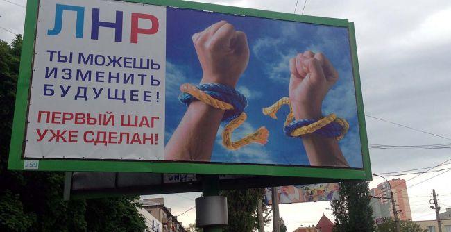 «Украинский стал языком вражеского государства»