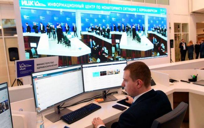 Оперативный штаб: Причиной смерти москвички стал не Covid-19, а тромб