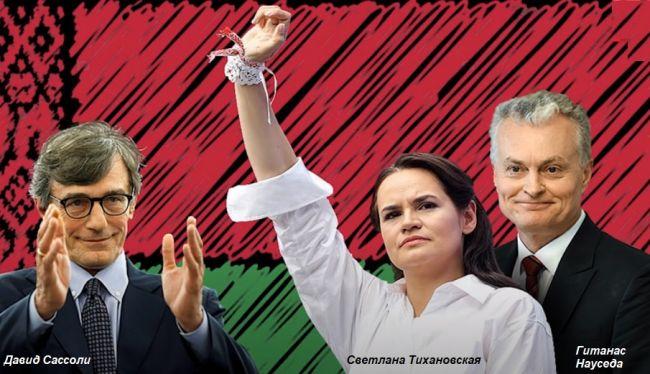 Российские пранкеры «развели» главу Европарламента отлица Тихановской