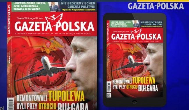 Ну, наконец-то: Петров и Боширов взорвали и Ту-154М президента Польши!