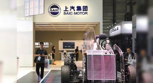 Китай готовится квыпуску автомобилей наводородном топливе